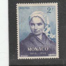 Sellos: MONACO 1958 - YVERT NRO. 493 - CHARNELA. Lote 171180244