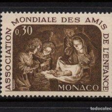 Sellos: MONACO 688** - AÑO 1966 - ASOCIACIÓN MUNDIAL DE AMIGOS DE LA INFANCIA - PINTURA - OBRA DE NOTTI. Lote 171692887