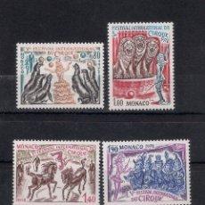Sellos: MONACO 1978 EL CIRCO ** NUEVO - 6/22. Lote 171806417