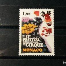 Timbres: SELLO NUEVO. 11º FESTIVAL INTERNACIONAL DEL CIRCO. MONTECARLO. 7 DE NOVIEMBRE 1985. IVERT 1496.. Lote 176296617