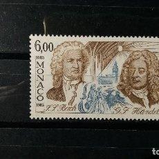 Sellos: NUEVOS. JOHANN S. BACH (1685-17580); GEORG F. HÄNDEL (1685-1759).7 DE NOVIEMBRE 1985. IVERT 1504.. Lote 176298652