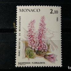 Sellos: NUEVOS. PLANTAS RARAS DEL PARQUE MERCANTOUR. SAXIFRAGA FLORULENTA. 23 DE MAYO 1985. IVERT 1462.. Lote 176310418