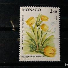 Sellos: NUEVOS. PLANTAS RARAS DEL PARQUE MERCANTOUR. FRITILLARIA MOGGRIDGEI. 23 DE MAYO 1985. IVERT 1463.. Lote 176310455