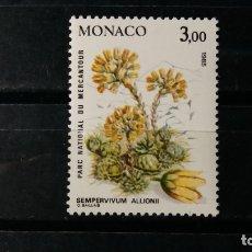 Sellos: SELLO NUEVO. PLANTAS RARAS DEL PARQUE MERCANTOUR. SEMPERVIVUM ALLIONII. 23 MAYO 1985. IVERT 1464.. Lote 176310504