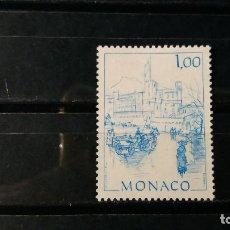Sellos: SELLO NUEVO. VISTAS DE MÓNACO. PLAZA DEL PALACIO. 23 DE ENERO 1986. YVERT 1515.. Lote 176322775