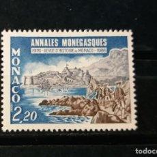 Sellos: SELLO NUEVO. 20 AÑOS DEL MAGAZINE ANALES MONEGASCOS. 10 DE MARZO DE 1986. YVERT 1531.. Lote 176325268
