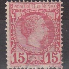 Sellos: MONACO, 1885 YVERT Nº 5 /*/, PRINCE CHARLES III. Lote 176393565