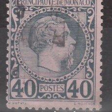 Sellos: MONACO, 1885 YVERT Nº 7, PRINCE CHARLES III. Lote 176393602