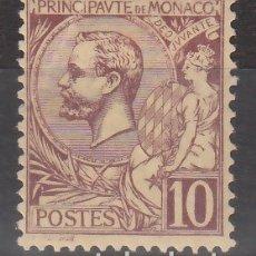 Sellos: MONACO, 1891-94 YVERT Nº 14 /*/, PRÍNCIPE ALBERTO I . Lote 176393683