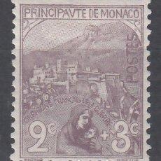 Sellos: MONACO, 1919 YVERT Nº 27 /*/, VIUDAS DE GUERRA FRANCESAS Y HUÉRFANOS. Lote 176393709