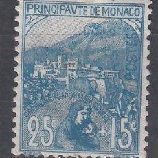 Sellos: MONACO, 1919 YVERT Nº 29 /*/, VIUDAS DE GUERRA FRANCESAS Y HUÉRFANOS. Lote 176393753