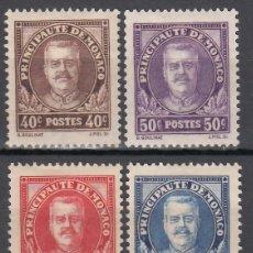 Sellos: MONACO, 1933 YVERT Nº 115 / 118 /*/, PRÍNCIPE LOUIS II. Lote 176393787