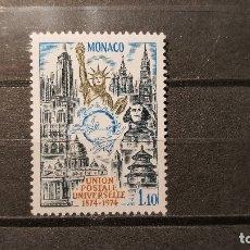 Sellos: NUEVO. MONACO. CENTENARIO UNIÓN POSTAL UNIVERSAL. 8 MAYO 1974. YVERT. 955.. Lote 177024668