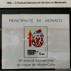 Sellos: SELLOS MONACO 1984 - FOTO 659- CIRCO, BLOQUE NUEVO. Lote 177638704