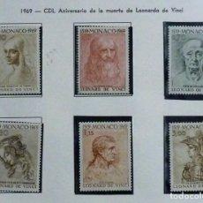 Sellos: SELLOS MONACO 1969 - FOTO 219, COMPLETA, NUEVO. Lote 177776649