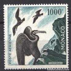 Sellos: MONACO, AÉREO 1957 YVERT Nº 68 /**/, AVES / CORMORÁN, SIN FIJASELLOS,. Lote 179024940