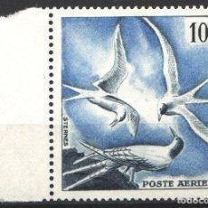 Sellos: MONACO, AÉREO 1957 YVERT Nº 68 /**/, AVES / CHARRANES , SIN FIJASELLOS,. Lote 179025092