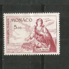 Sellos: MONACO CORREO AEREO YVERT NUM. 77 USADO. Lote 186166130