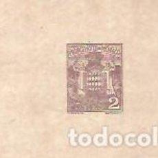 Sellos: ENTERO POSTAL. Lote 186369765