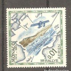 Sellos: MONACO,1964, YT 647,NUEVO,G.ORIGINAL,SIN FIJASELLOS. AÑO 1964 . Lote 187216616