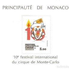 Sellos: HOJITA MONACO,1984,CAT.YT.BF.29,G.ORIGINAL,NUEVA,SIN FIJASELLOS.. Lote 187217330
