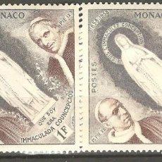 Sellos: MONACO,1958, 1 V,(2 UDS) CON Y SIN FIJASELLOS,GOMA ORIG, ALGO DAÑADA,NUEVOS, YT 492.. Lote 187217525