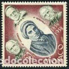 Sellos: SELLO USADO DE MONACO, YT 501. Lote 191327871