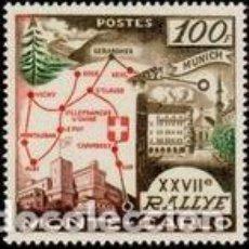 Sellos: SELLO USADO DE MONACO, YT 491. Lote 191327890
