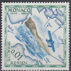 Sellos: LOTE SELLOS NUEVOS - MONACO 1964 - AHORRA GASTOS COMPRA MAS SELLOS. Lote 191736241