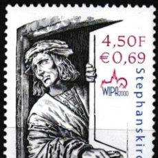 Sellos: MONACO 2000 - EXPO FILATELICA WIPA 2000 EN VIENA (AUSTRIA) - YVERT Nº 2253**. Lote 245073000