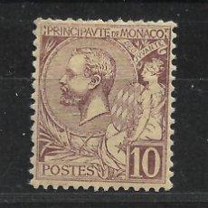 Sellos: MONACO 1891 MICHEL 14 * NUEVO FIRMADO CAJAL 150 € - 18/29. Lote 193378727
