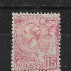 Sellos: MONACO 1891 MICHEL 15 * NUEVO FIRMADO CAJAL 200 € - 18/29. Lote 193378798