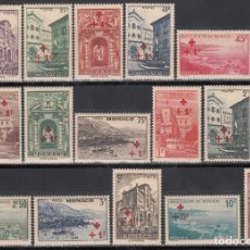 Sellos: MONACO, 1940 YVERT Nº 200 / 214 /*/, CRUZ ROJA . Lote 196221145