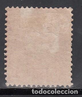 Sellos: MONACO, 1885 YVERT Nº 5 /*/ - Foto 2 - 196223770