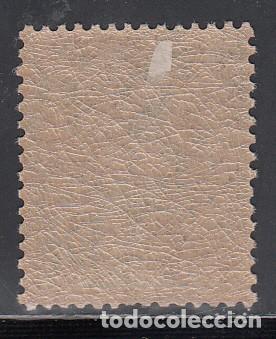 Sellos: MONACO, 1891-94 YVERT Nº 16 /*/ - Foto 2 - 196223938