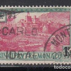 Sellos: MONACO, AÉREO 1933 YVERT Nº 1. Lote 196224070