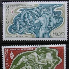 Sellos: MONACO 1981 - CRUZ ROJA - YVERT Nº 1288/1289**. Lote 198396388