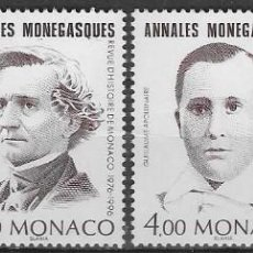 Sellos: SELLOS NUEVOS DE MONACO YT 2041/ 44. Lote 198513307
