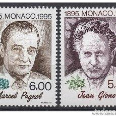 Sellos: SELLOS NUEVOS DE MONACO YT 1985/ 86. Lote 198513423