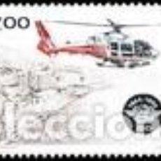 Sellos: SELLO NUEVO DE MONACO YT 1952. Lote 198514910