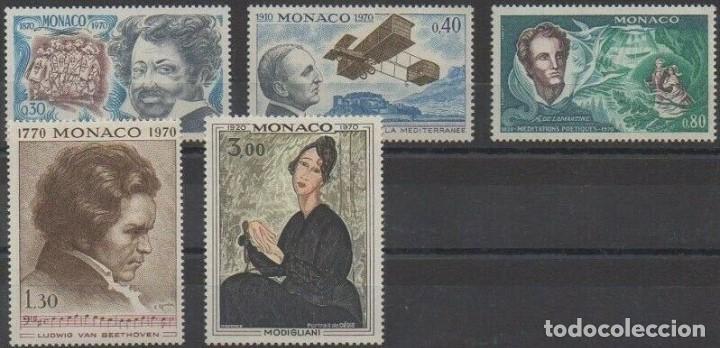 SELLOS MONACO 1970 Y&T 839/43** BEETHOVEN DUMAS ROUGIER PERSONAJES (Sellos - Extranjero - Europa - Mónaco)