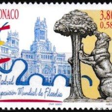 Sellos: MONACO 2000 - EXPO FILATELICA ESPAÑA 2000 - YVERT Nº 2269**. Lote 203029661