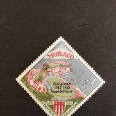 Timbres: MONACO, ASOCIACIÓN DE FÚTBOL 1963 MH (FOTOGRAFÍA REAL). Lote 205116658