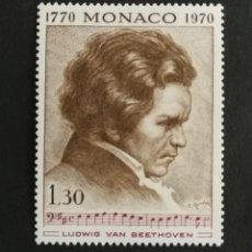 Sellos: MONACO N°842 MNH, BEETHOVEN 1970 (FOTOGRAFÍA REAL). Lote 205174117