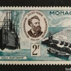 Sellos: MONACO, JULIO VERNE 1955 MH (FOTOGRAFÍA REAL). Lote 205177625