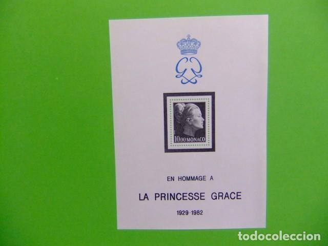 MONACO 1983 PRINCESA GRACE (KELLY) YVERT BLOC 24 ** MNH (Sellos - Extranjero - Europa - Mónaco)
