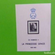 Sellos: MONACO 1983 PRINCESA GRACE (KELLY) YVERT BLOC 24 ** MNH. Lote 205442773