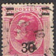 Sellos: MONACO // YVERT 104 // 1926-31 ... USADO. Lote 207104820