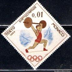 Sellos: MONACO // YVERT 654 // 1964 ... NUEVO .. JUEGOS OLIMPICOS . ALTEROFILIA. Lote 207198790