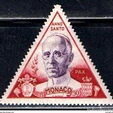 Sellos: MONACO // YVERT 354 // 1951 ... USADO. Lote 207199587